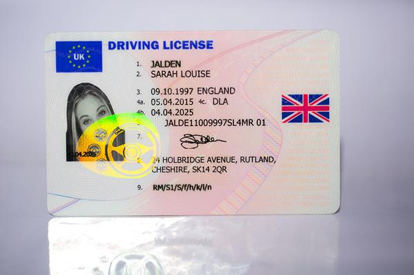 UK Driving License front